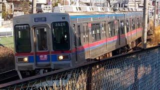 京成電鉄 6両快速京成上野行き(3500形) 2021年1月25日京成臼井~ユーカリが丘間