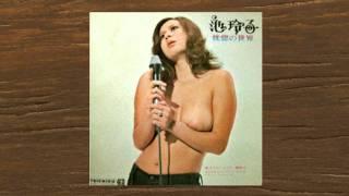"FROM "" KOUKOTU NO SEKAI "" LP ( TEICHIKU SN 343 ) 1971."