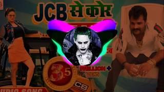 Gambar cover Dj Rohit Raj gkp Jcb_Se_Kor_Di_Jawani_Rajau__Khesari_Lal_Yadav_NEW Dj Kanhaiya Raj.Bhatni