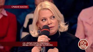 «Диму угробили», - Яна Поплавская обвинила вдову Дмитрия Марьянова в его смерти. Пусть говорят. Фраг