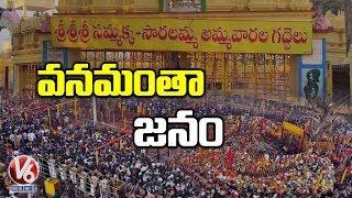 Medaram Jatara : Pre Rituals Kick Started  Telugu News