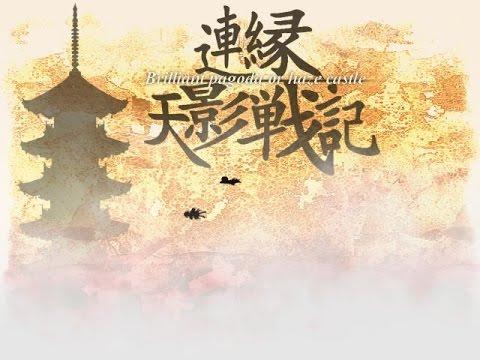 Broken Eternal Dance Engine (Limbo Mix) - Len'en 4: Brilliant Pagoda or Haze Castle