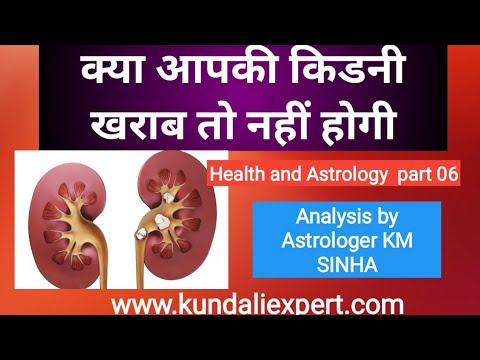 Health and astrology part 06: Kidney disease