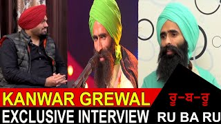 exclusive-interview-kanwar-grewal-with-gill-pardeep-channel-punjabi