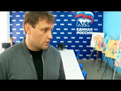 На фото К Пахомову на приём пришли с нестандартными вопросами изображение