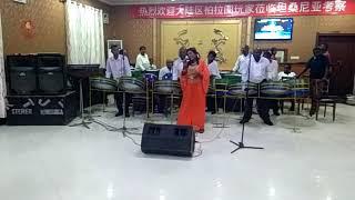 TANZANIAN GIRL SINGING A CHINESE SONG