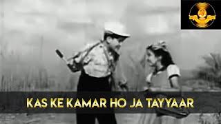 Pillar Of Indian Cinema Rajnarayan Dube, Kas Ke Kamar Song | Sangram | Ashok Kumar | Bombay Talkies