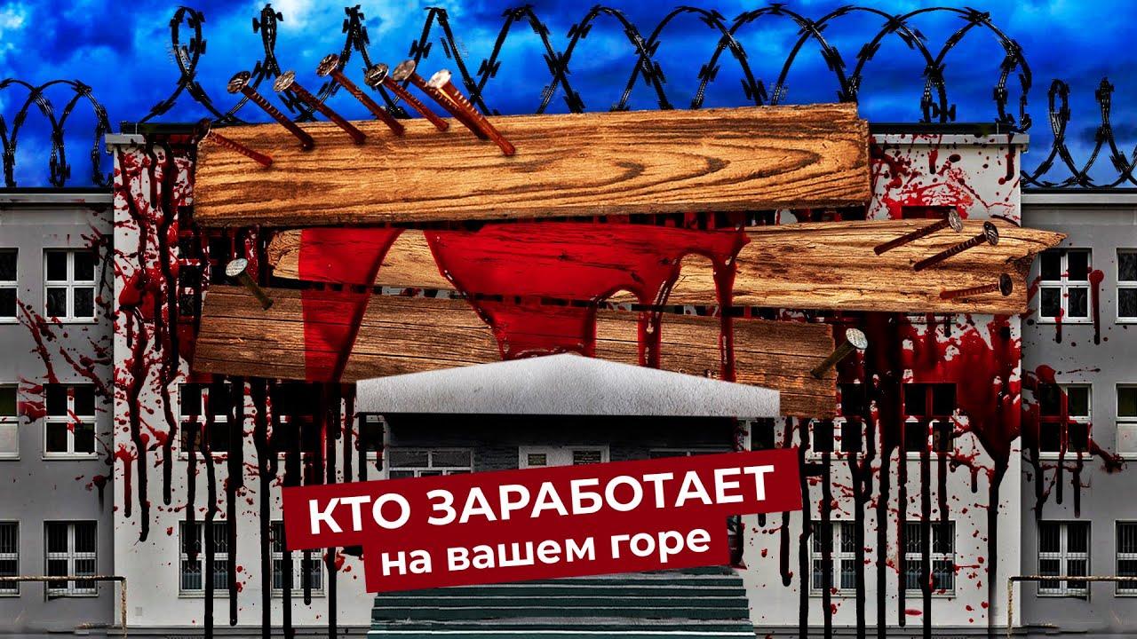 Стрельба в Казани: к чему приведет трагедия | Цензура, запреты и контроль под видом заботы властей