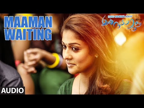 Maaman Waiting(Audio) || Idhu Namma Aalu...