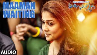 Maaman Waiting(Audio) || Idhu Namma Aalu || T R Silambarasan STR,Nayantara,Andrea ||T.R. Kuralarasan