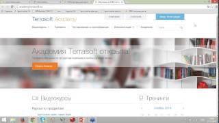 видео Автоматизация управления логистической компанией на платформе «ELMA»