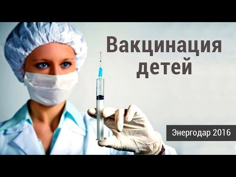 Вакцина Пентаксим - «побочные эффекты на всю жизнь