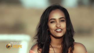 Selamawit Yohannes   Hanen   ሃነን   New Ethiopian Music 2018 Official Video