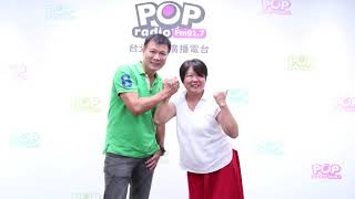 Baixar 2018-11-26《POP大國民》專訪 資深媒體人 黃光芹