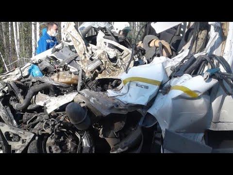 Страшная авария в Нефтеюганском районе. ХМАО.