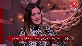 عمرو أديب لأمينة خليل: هل تخافين تفويت قطار الزواج؟ | في الفن