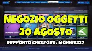 🔴 FORTNITE NEGOZIO objects 20 AUGUST NEW #FORTNITE #fortnitenegozio