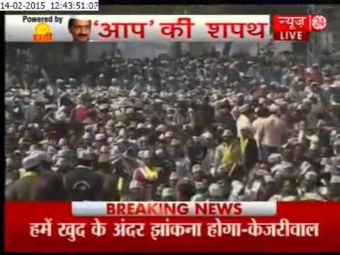 Delhi Chief Minister Arvind Kejriwal Full Speech at Ramlila Maidan 2015