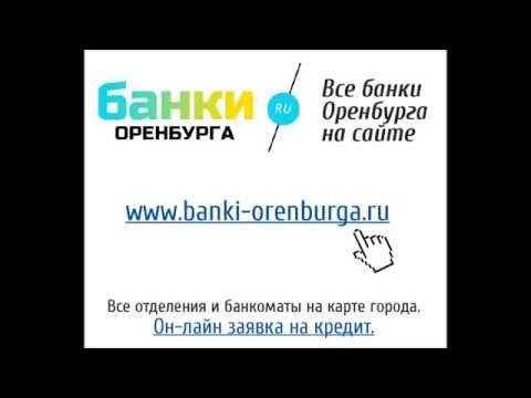Курсы обмена наличной иностранной валюты в банках Беларуси
