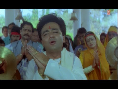 Om Jai Shiv Omkara full Aarti from Movie Aayee Milan Ki Raat