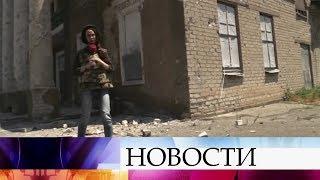 В Донбассе под обстрел украинских силовиков попали журналисты телеканала