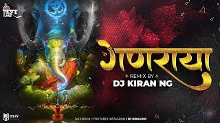 Ganraya (Remix) - DJ Kiran NG | Ajay - Atul | New Ganpati Song 2021
