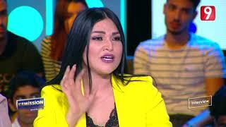 نجلاء التونسية : لهذه الأسباب أنا ممنوعة من دخول مصر