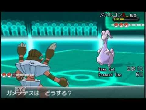 【ポケモンXY】ランダムマッチ~ヒーロー・オブ・ガメノデス~