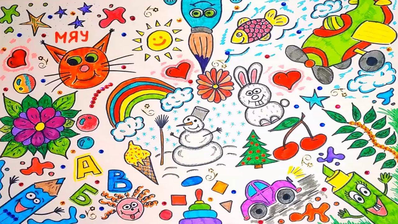 Раскраска для детей МАША И МЕДВЕДЬ - YouTube