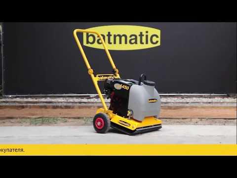 Виброплита бензиновая прямого хода, виброплита для асфальта Batmatic