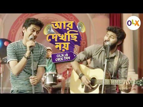 OLX and Amit Trivedi present - Aar Dekhchi Noy   Bengali