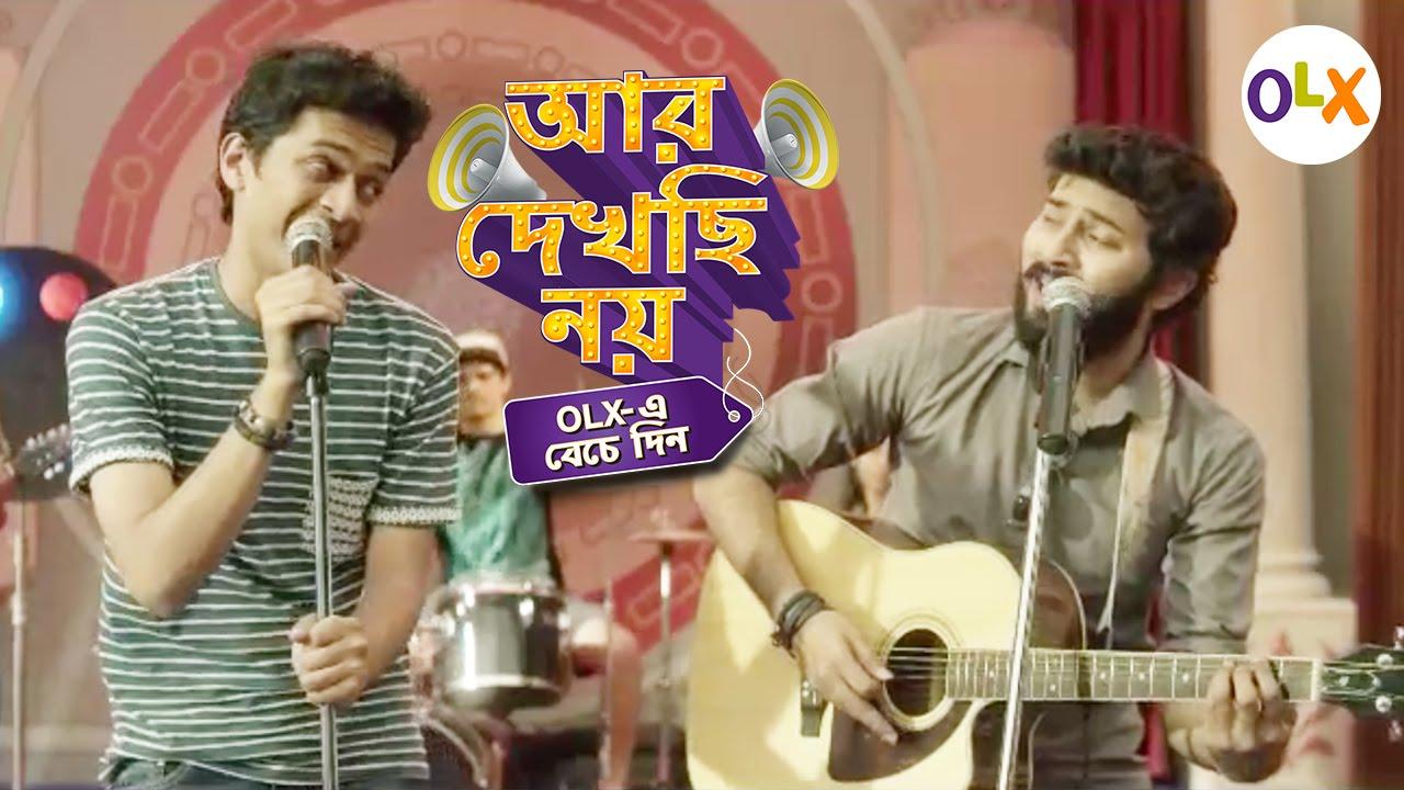 OLX and Amit Trivedi present - Aar Dekhchi Noy | Bengali