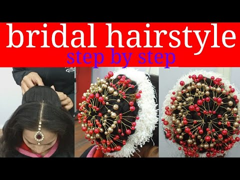 How To Indian Bridal Hairstyle In Hindi Step By Step Youtube