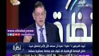 ثروت الخرباوي: الإخوان يعتبرون صلاة الفجر «مصيدة» لضم الشباب.. فيديو