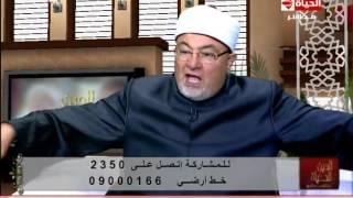 بالفيديو.. خالد الجندي مهاجما الآباء والأمهات: 'تربيتكوا للأولاد أصبحت تسمين وعلافة'