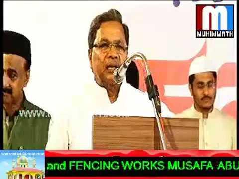 C.M SIDDARAMAYYA Chif Minister Karnataka Mangalore Karnataka Yathra Grand Program 2014