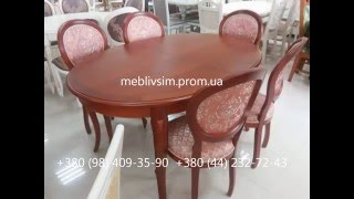 Oblong dining room tables