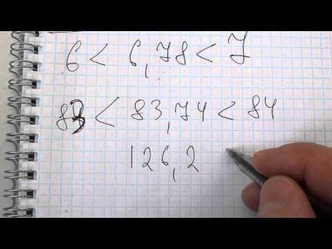 Задача №1270. Математика 5 класс Виленкин.
