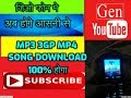 jio phone me keaise mp3 3gp mp4 songs download kare how to download mp3 3gp song download