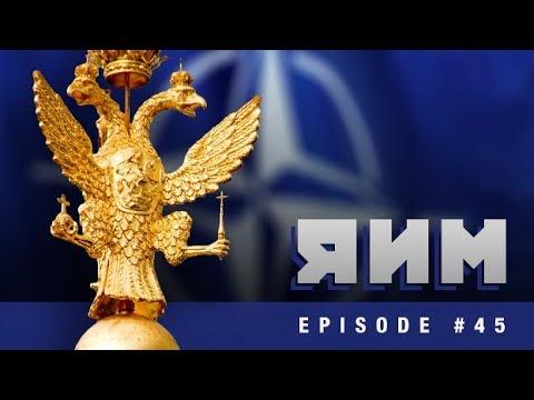 NATO Incites Ukraine to War against Russia