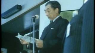 【笹川良一】第9回 全日本空手道選手権大会