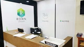 울산 영어 학원 SK 클라우드 캠 CCTV 설치