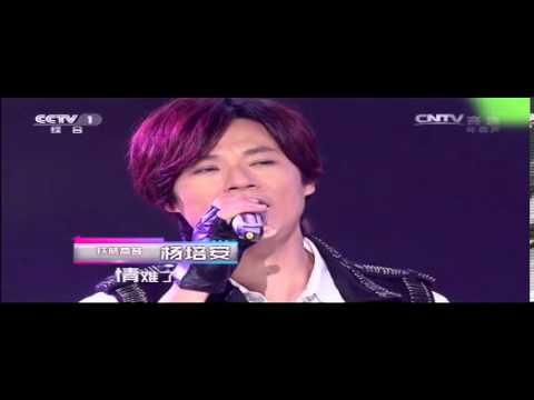 [梦想星搭档]第8期 歌曲《新不了情》 演唱:萧煌奇、杨培安
