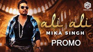 Ali Ali | Mika Singh | Balaji Rao | Official Promo | Music & Sound | Latest Hindi Songs 2017