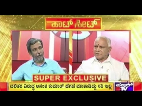 Hot Seat | Exclusive Interview Of BS Yeddyurappa, Karnataka BJP Cheif Minister Candidate