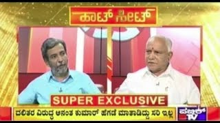 Hot Seat | Exclusive Interview Of BS Yeddyurappa, Karnataka BJP Cheif Minister Candidate