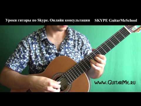 скачать игра на гитаре mp3