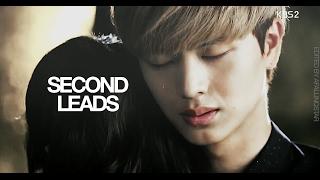 Second Leads [K-School Drama] || Only You