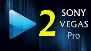 Видеоуроки по Sony Vegas Pro - #2 - Как вставить музыку в видео?
