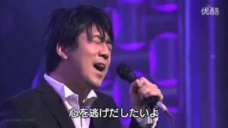 池田聡 - 濡れた髪のLonely
